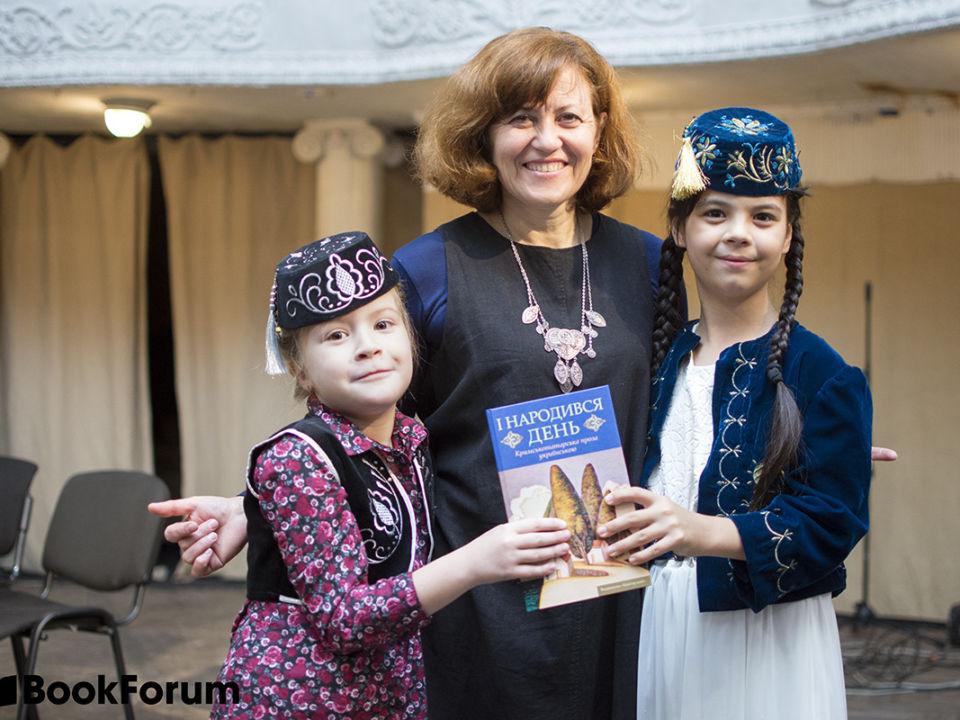 Детский форум — Фестиваль «Книгомания»