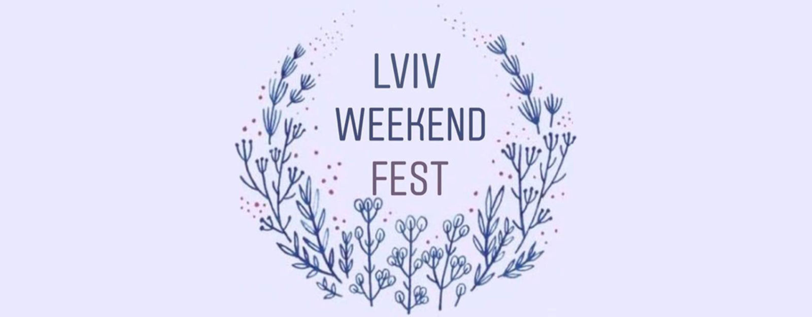 "Фестиваль ""LVIV WEEKEND FEST"""