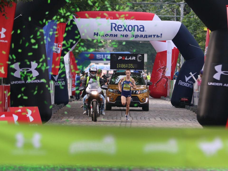 5th Molokiya Lviv Half Marathon