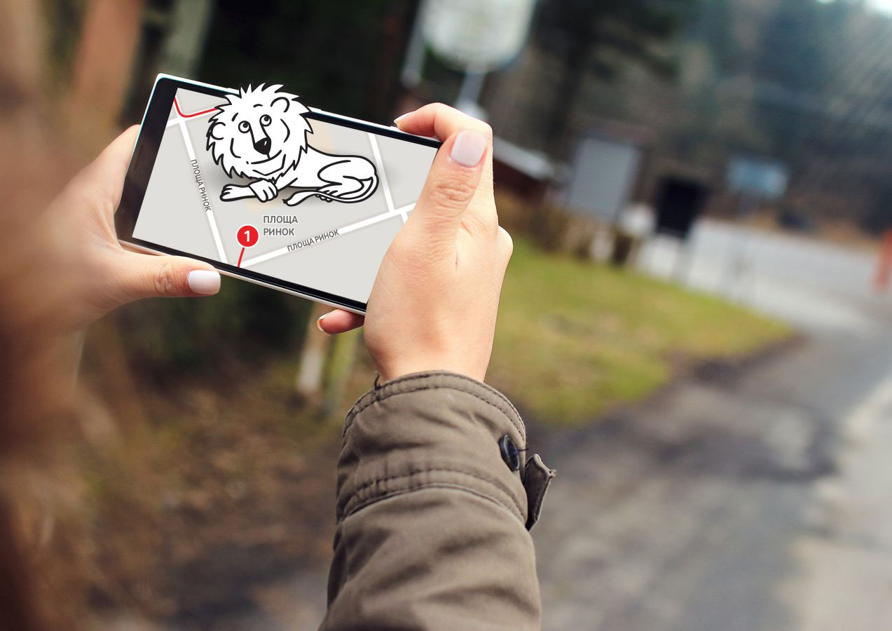 Мобильный маршрут «Впервые во Львове»
